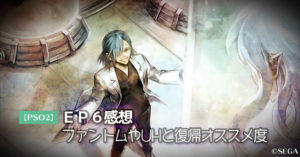 pso2-ep6-review