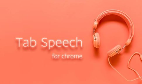 tab speech for chrome